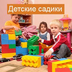 Детские сады Карабаша