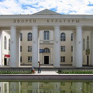 Дворцы и дома культуры Карабаша