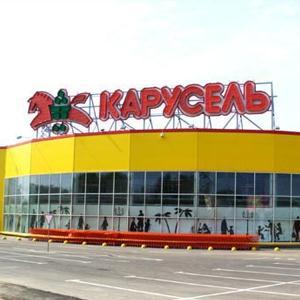 Гипермаркеты Карабаша