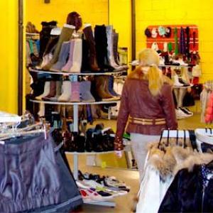 Магазины одежды и обуви Карабаша