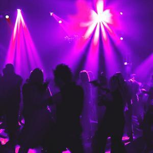 Ночные клубы Карабаша