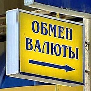Обмен валют Карабаша