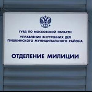 Отделения полиции Карабаша