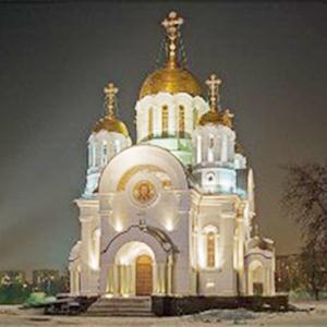 Религиозные учреждения Карабаша