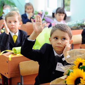 Школы Карабаша