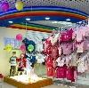 Детские магазины в Карабаше