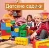 Детские сады в Карабаше