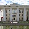 Дворцы и дома культуры в Карабаше