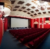 Кинотеатры в Карабаше