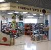 Книжные магазины в Карабаше