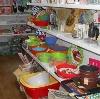 Магазины хозтоваров в Карабаше