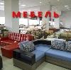 Магазины мебели в Карабаше