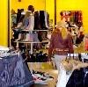 Магазины одежды и обуви в Карабаше