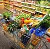 Магазины продуктов в Карабаше
