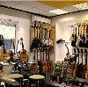 Музыкальные магазины в Карабаше