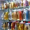 Парфюмерные магазины в Карабаше