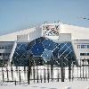 Спортивные комплексы в Карабаше