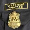 Судебные приставы в Карабаше