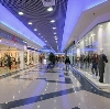 Торговые центры в Карабаше