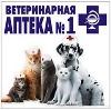 Ветеринарные аптеки в Карабаше