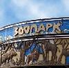 Зоопарки в Карабаше