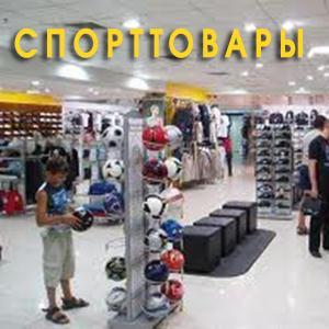 Спортивные магазины Карабаша