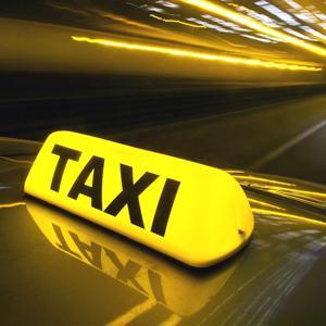 Такси Карабаша