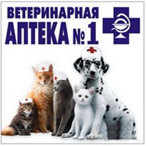 Ветеринарные аптеки Карабаша